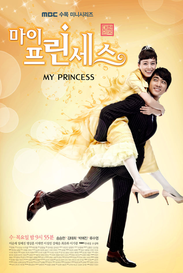 OST My Princess Track List