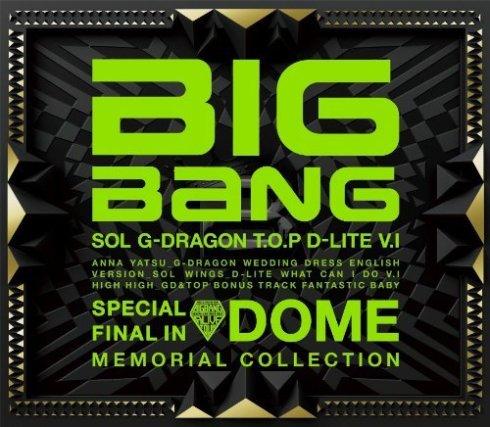 bigbang dome