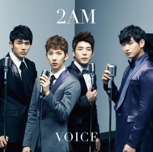 2am voice